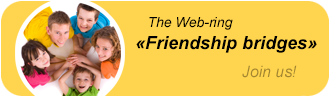 «The Web-ring of friendship»